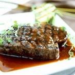 Biftek na mořské soli