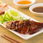 Pekingská kachna I
