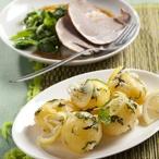 Citronové brambory