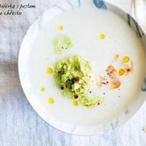 Polévka s pestem ze zeleného chřestu s mandlemi