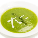 Zelené gazpacho