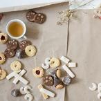 Palcové sušenky I