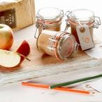 Pikantní jablečné čatní