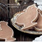 Máslové sušenky pro koledníky